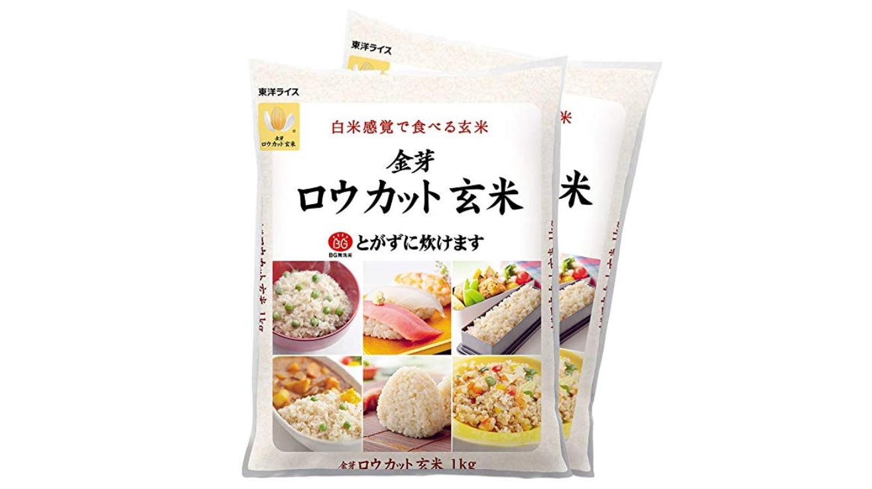 玄米はどこで売ってる?どこで買う?意外と知らない玄米の話