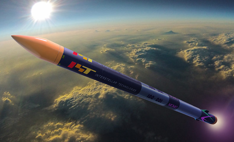 民間小型ロケット「MOMO(モモ)」3号機の打ち上げが成功!!